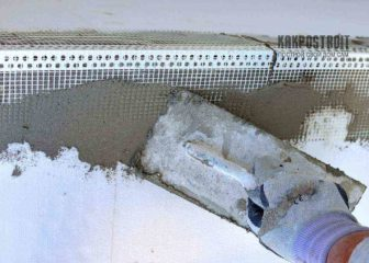 Порядок отделки стен из газобетона
