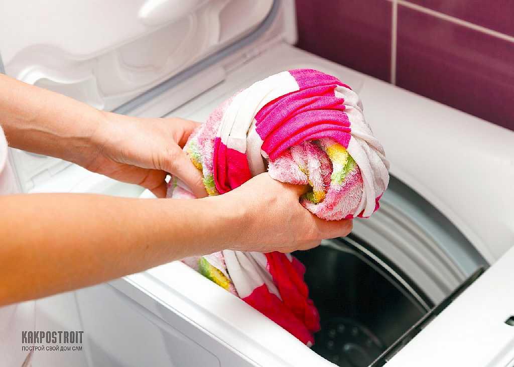 Купить дешево стиральную