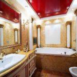 Ванная в классическом стиле