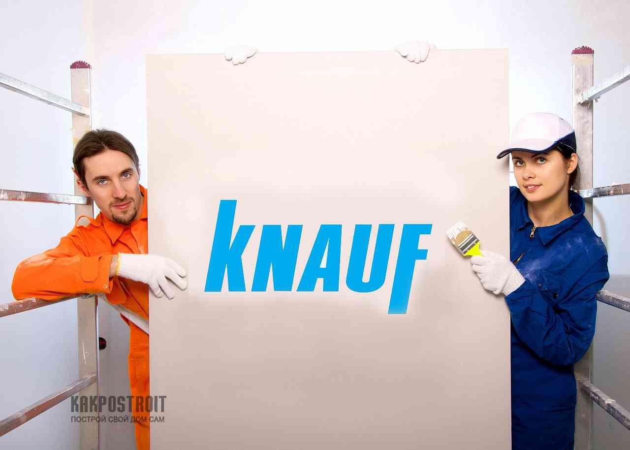 Системы перегородок Кнауф