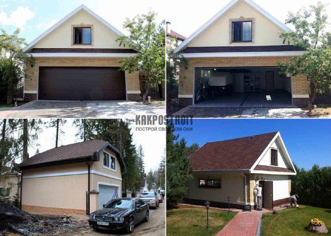 Построить дом с гаражом своими руками 23