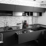 Кухонная фернитура