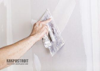 Какие бывают шпаклевки для стен и потолков