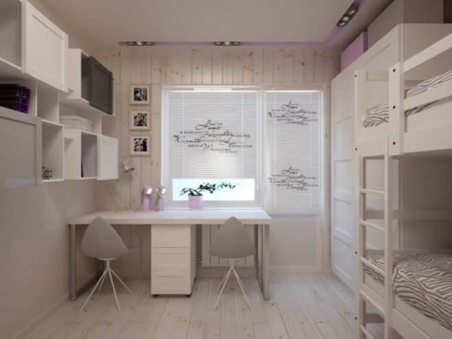 Стильная комната для двойняшек