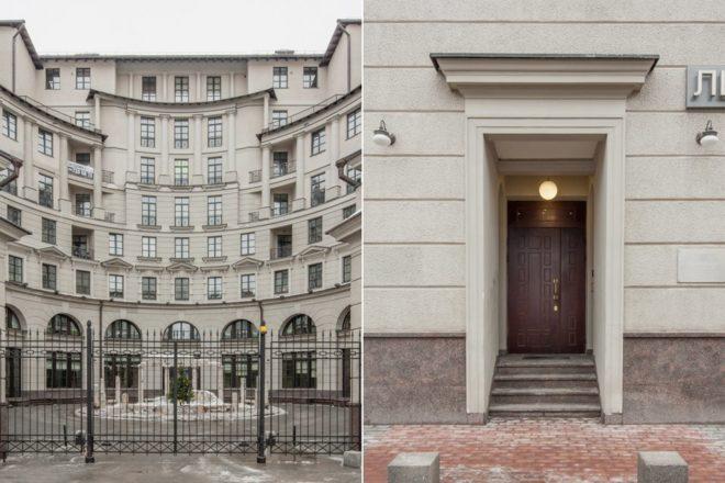 Русская архитектура XX века