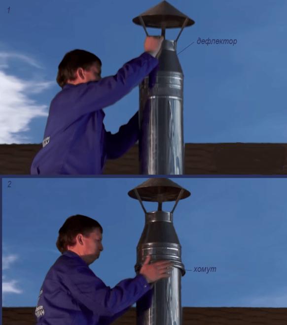Монтаж дефлектора