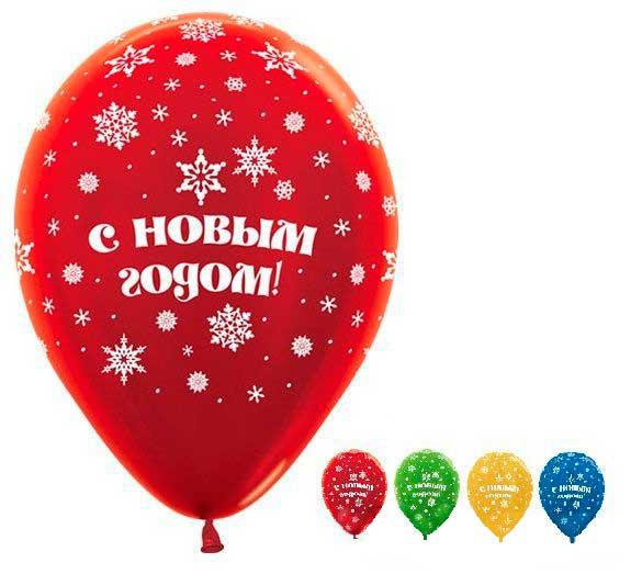 Поздравительные надписи на новогодних шарах
