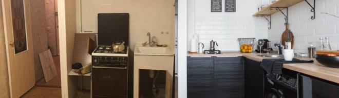 Организация пространства кухни до и после ремонта