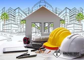 Акты освидетельствования скрытых работ в строительстве