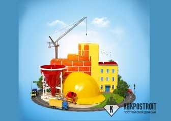 Требования СНиП по организации строительства