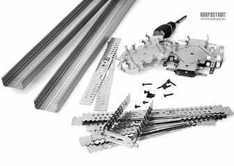 Конструкция подвесного потолка из гипсокартона