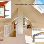 Планировка дома с мансардой: фото готовых интерьеров