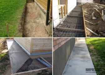 Последовательность устройства отмостки из бетона