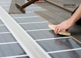 Как уложить плёночный тёплый пол под ламинат