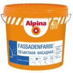 Немецкая фасадная раска Alpina