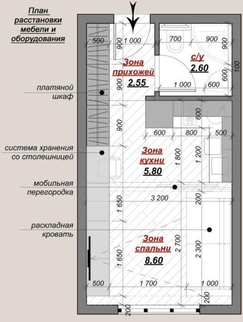 План квартиры-студии в 15 кв. м