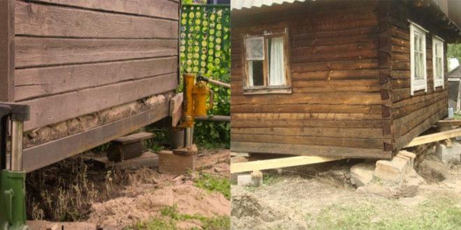 Поднятие деревянного дома домкратами и брусом