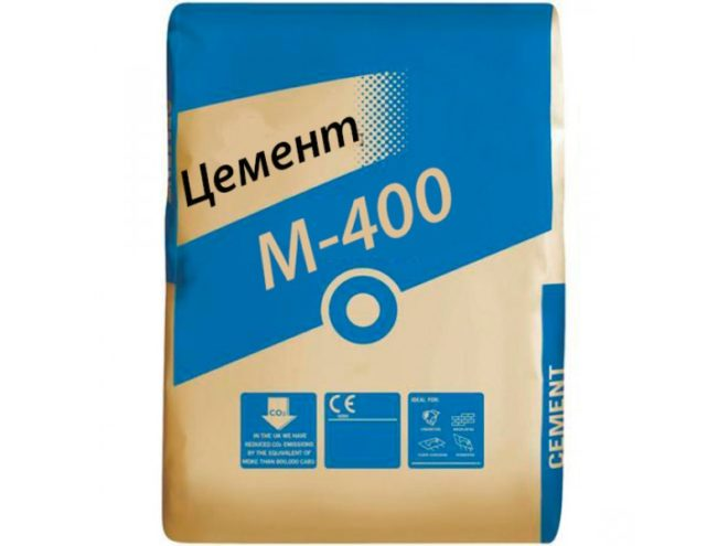 Цемент марки М-400
