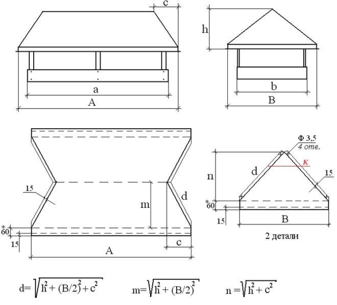 Пример раскроя для прямоугольного дымохода