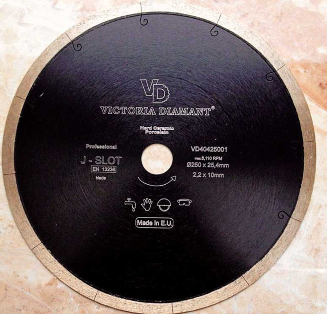 Алмазный диск по камню