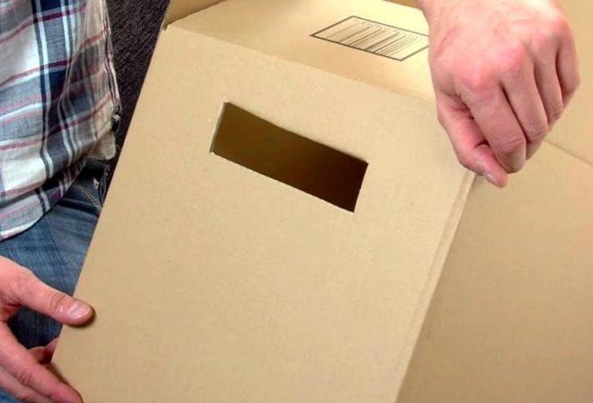 Удобные коробки
