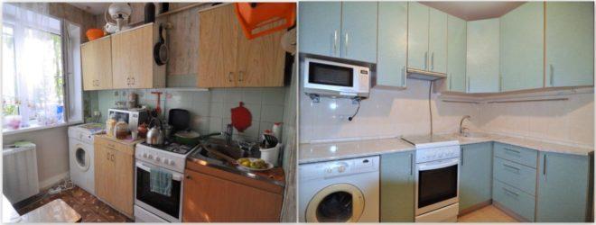 Ремонт кухни в хрущевке до и после