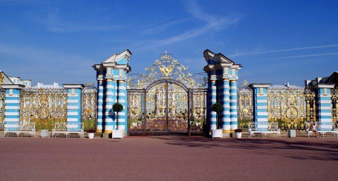 Забор Екатерининского дворца (Россия)