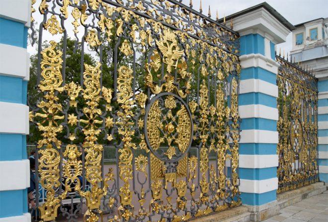 Забор Екатерининского дворца