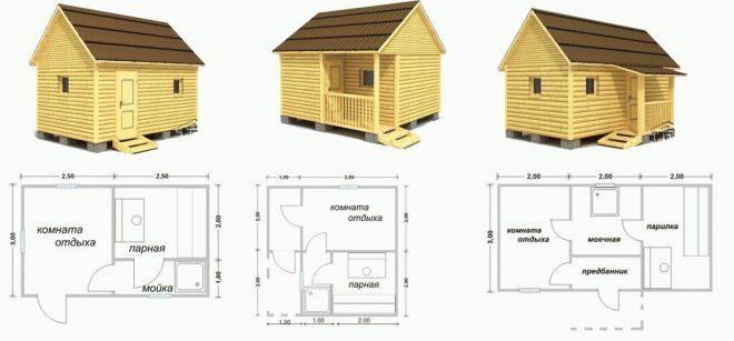 Три проекта бань