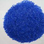 Синяя смесь