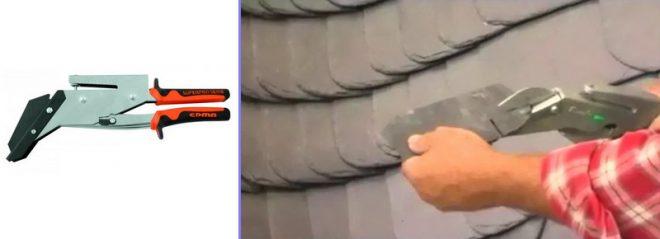 Сланцевый резак