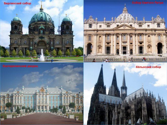 Памятники архитектуры под фальцевыми кровлями