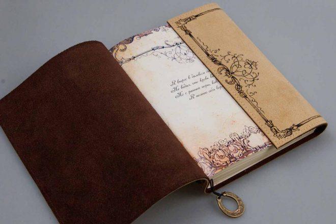 обложка для книги своими руками