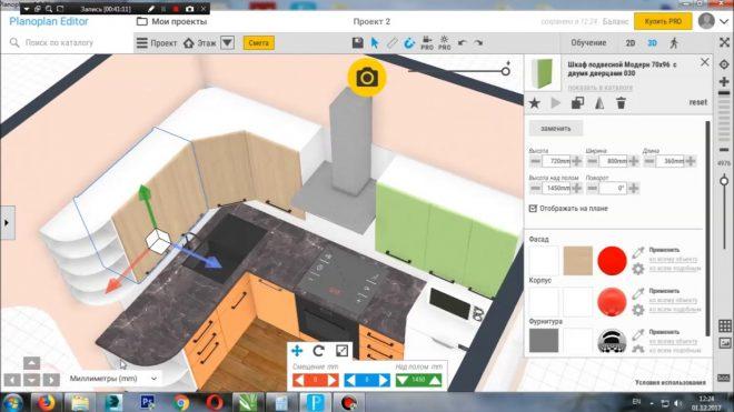 3D-модель кухни